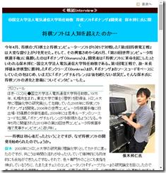 2014-05-04_0241