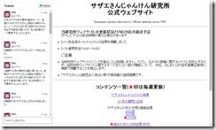 2014-05-17_1228