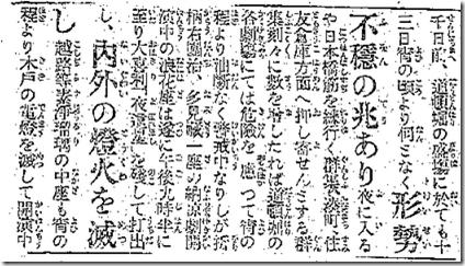 2014-05-21_2202