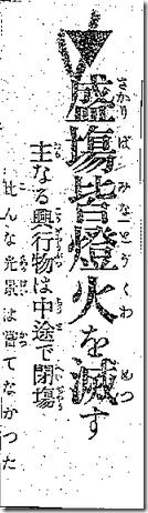 2014-05-21_2203
