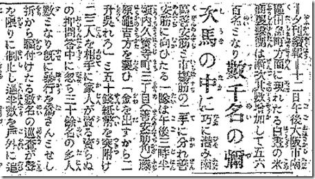 2014-05-21_2314