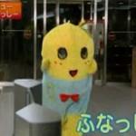 NHKのふなっしーインタビュー(2013/11/25)のすごさをあらためて語ろう
