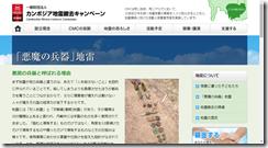 2014-05-31_0859