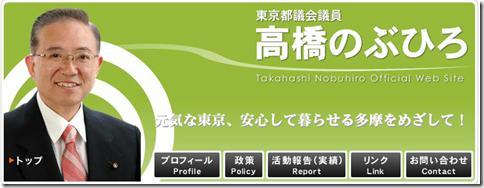 2014-06-22-takahashi_1509