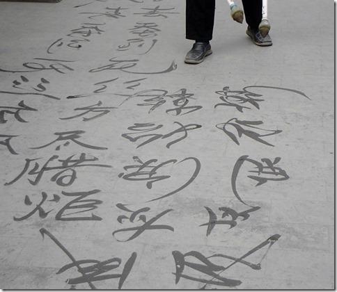 トップ5:青空文庫の「漢字一文字タイトル」作品に多く使われている漢字は?
