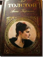 2014-06-25_Anna-Karenina-Lev-Tolstoy-1878-god