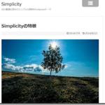 【作業メモ】Simplicityの記事下広告枠を縦2列にカスタマイズ