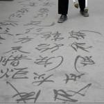 数える:常用漢字表に、音訓読みが4文字以上の漢字はいくつあるか?
