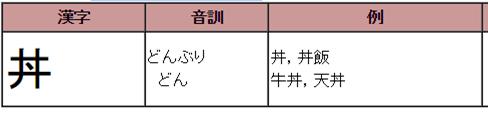 2014-09-14_0258