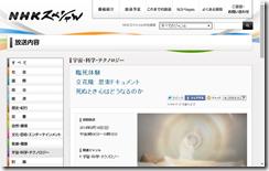 2014-09-14_1849