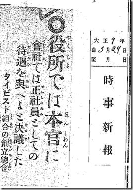 2014-11-04_2341