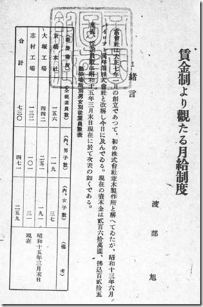 2014-11-05_0154