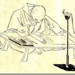 超訳・兼好法師のキラキラネーム批判―『徒然草』第百十六段