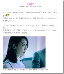 2015-01-15_2319
