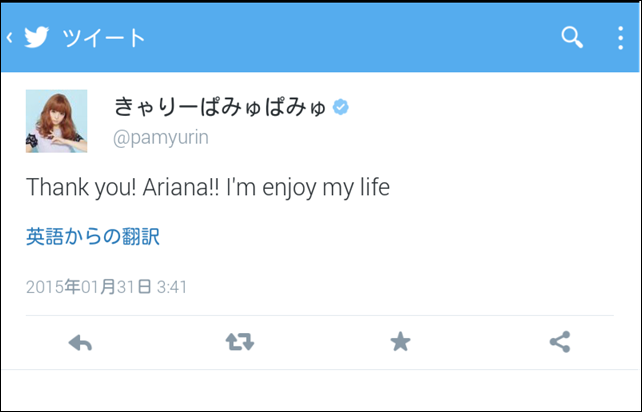 Screenshot_2015-01-31-13-46-36