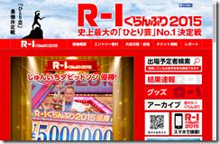 2015-03-01_0058