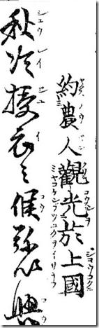 2015-04-16_1214