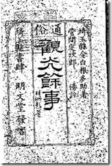 2015-04-16_1237