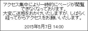 2015-05-08_0815