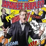 「Why Japanese people!?」―鯨と否定疑問文