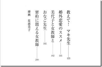 2015-06-24_2333