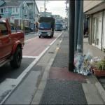 もうやめよう!自転車の右側歩道走行―川崎の死亡事故現場から