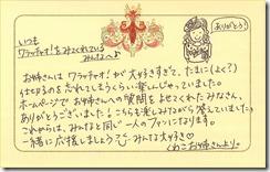 20150607_letter_img