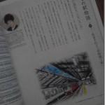 島倉千代子の人生最後のエッセイが、とにかく「鉄分」高めだった話―人生いろいろ(1)