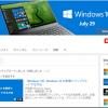 マイクロソフト「Windows 10」CMの多言語化状況(2015年8月版)