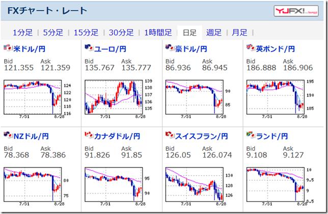 2015-08-30_0116