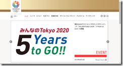 2015-09-06_0059