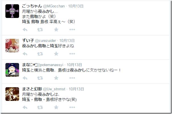 2015-09-11_0008