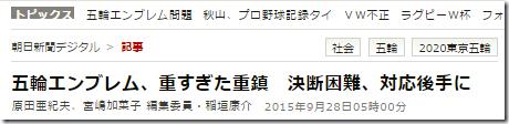 2015-10-01_0243