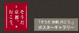 2015-10-05_1444