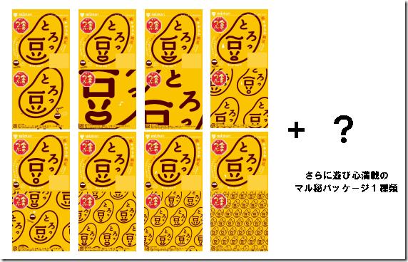 20151025_000000626