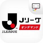 嫁の47都道府県別「Jリーグチーム名」大喜利