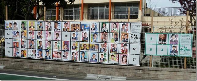 20151117_senkyo-20110418