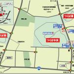永田町用語「一丁目一番地」のふるさと、筑波説
