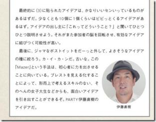 2016-03-31_1506