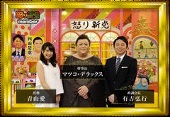 20160505_cast