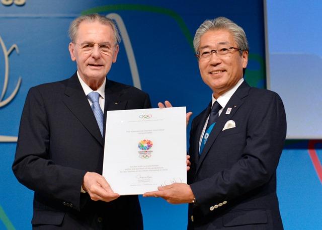 20160527_Tokyo_certificate_hd