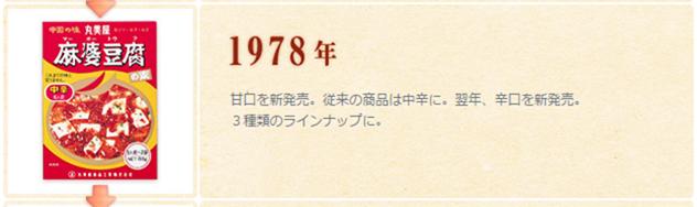2016-06-29_1201