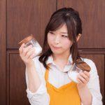 注解・「中辛」の日本史