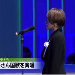 発見!一人で「斉唱」できるバカ―日本の新聞