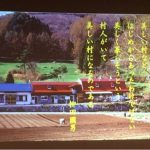 【リスト】結城登美雄さんの「柳田國男・美しい村」使用記録(オンライン版)