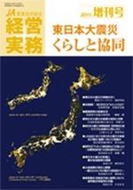 keijitsu11zo_h1_web