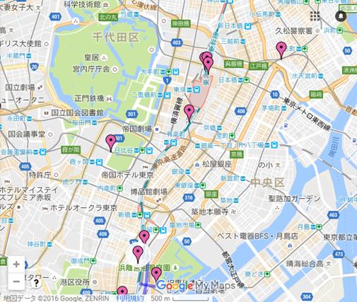 2016-10-15_1636