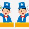 【クイズ☆シン・ゴジラ】第1回「観てればわかる」クイズ:解答・解説