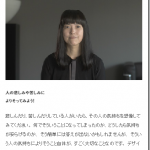 【TOKYO 2020五輪エンブレム審査】小説「引きずり女とヤリ逃げ男」素材メモ