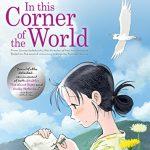 「この世界の片隅に」amazon.comレビューの日本語訳をレビューしました